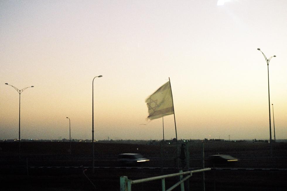 Isaral Flag